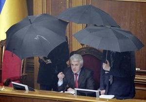 Раду просят разрешить привлечение к уголовной ответственности депутатов от оппозиции
