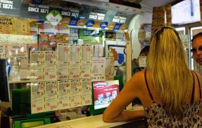 Вы можете выиграть 51,7 миллиона евро в итальянскую лотерею, не покидая Украины