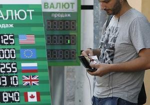 В Госстате отчитались о росте доходов украинцев на 15%