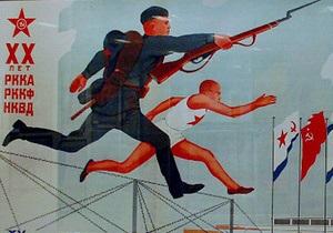 Фотогалерея: Выставка советских спортивных плакатов в Лондоне