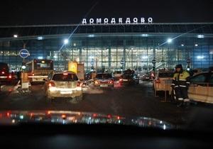 В московском аэропорту Домодедово задерживается более 70 рейсов