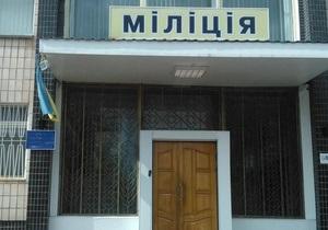 Близ резиденции Януковича задержаны активисты одной из партий
