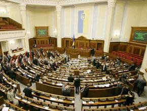 Рада решила заслушать Наливайченко