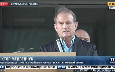 Антироссийские санкции навредили Украине, пора их отменять - Медведчук
