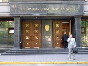 Генпрокуратура установила, что Лозинский умышленно убил Олийныка