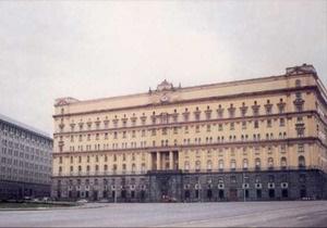 ФСБ откроет выставку о сотрудничестве украинских националистов с немецкой разведкой