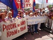 Опрос: Треть крымчан считают своей родиной Россию