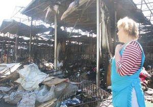 Пострадавший в результате пожара киевский рынок Виноградарь возобновил работу