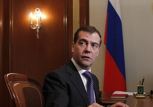 Медведев назвал возможную точку соприкосновения Грузии и России