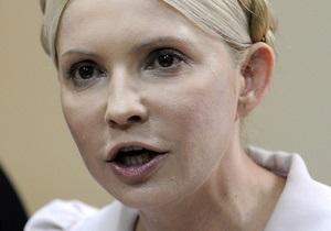 Тимошенко настаивает, чтобы ее обследовал личный врач