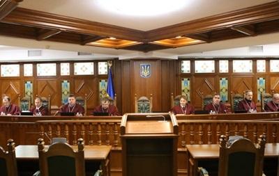 В НАБУ заявили о конфликте интересов у судей КСУ