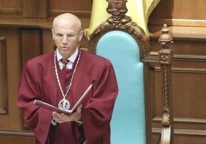 Конституционный суд Украины приступил к рассмотрению дела об отмене политреформы