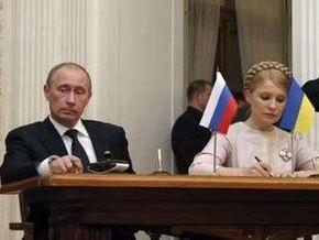 Тимошенко взяла Путина  жесткостью