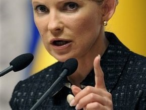 Завтра Тимошенко проведет два совещания по энергетическим вопросам