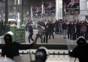 В Египте начались столкновения демонстрантов с полицией