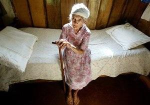 В Москве проживают около 500 людей, которым больше 100 лет