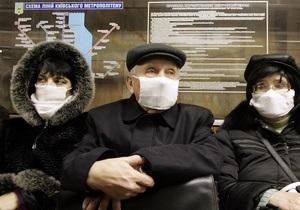 Прогноз ВОЗ: 3,5 млн украинцев могут переболеть гриппом во время сезонной эпидемии 2010-2011