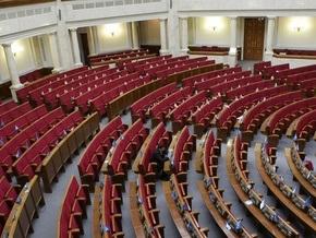 ПР требует созвать внеочередное заседание Рады