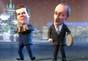 В новогоднюю ночь Первый канал показал частушки в исполнении Путина и Медведева
