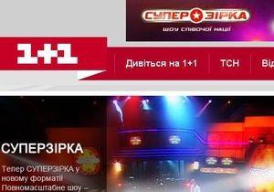 Российский специалист стал креативным продюсером канала 1+1