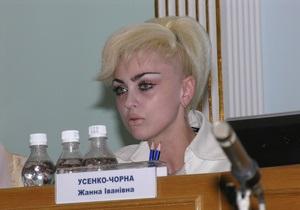 Жанна Усенко-Черная отказалась устанавливать результаты выборов по одному ТИО