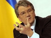 Ющенко вдвое увеличил плату за аренду земельных участков