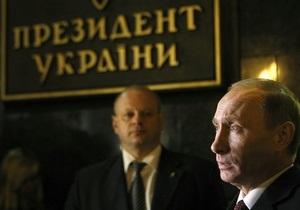 Фотогалерея: Буду краток. Путин нанес экспресс-визит в Украину