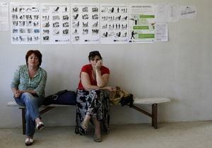 В Грузии начались парламентские выборы