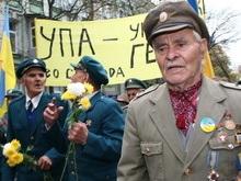 НУ-НС предлагает признать ОУН-УПА воюющей стороной во Второй мировой войне