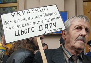 Ученые и правозащитники обратились к ВР: Языковой законопроект угрожает целостности государства