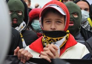 Шествие националистов в московском Люблино собрало 150 человек вместо 5 тысяч