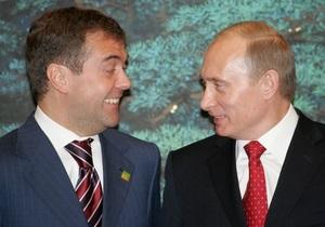 В России зарегистрировали домен путин-2012.рф. Кремль не исключает появления домена медведев2012.рф