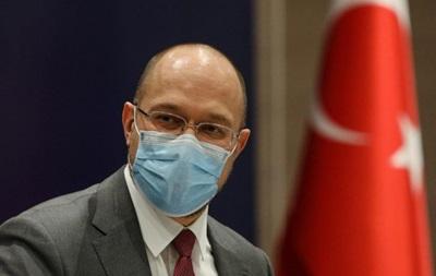 Шмыгаль встретился с турецкими инвесторами