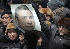 Клинтон считает, что вердикт по делу Ходорковского ударит по репутации России