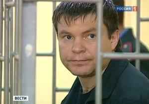 Фирма матери обвиняемого в резонансном убийстве на Кубани незаконно удерживала украинцев