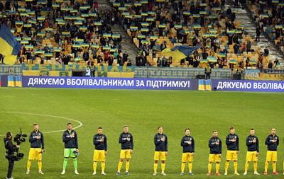 УЄФА назвала групу України однією з найскладніших