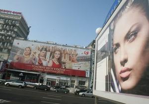 Корреспондент: После беспрецедентного падения в Украине оживает рынок рекламы