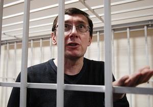 Защита Луценко просит повторно вызвать на допрос в суд свидетелей