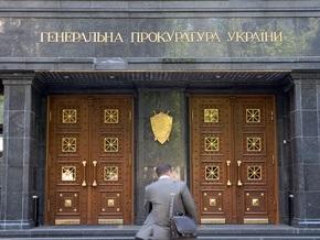 Депутаты требуют арестовать следователя по делу об отравлении Ющенко