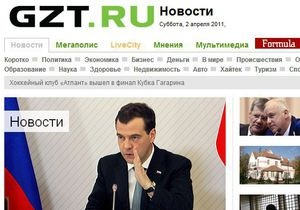 Самый богатый человек России закрывает свое интернет-издание