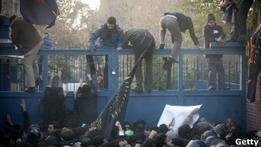 Британский посол: за акцией в Тегеране стоит государство