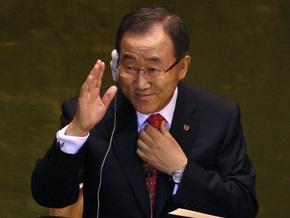 Сегодня ООН отмечает 64-й День рождения
