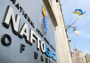 Нафтогаз: Правительство решило увеличить уставный капитал на 8 млрд грн за счет выпуска ОВГЗ