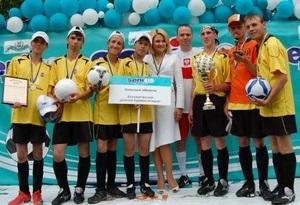В Украине прошел VIII международный турнир по футболу для молодых людей с особенными потребностями «Seni Cup 2012»