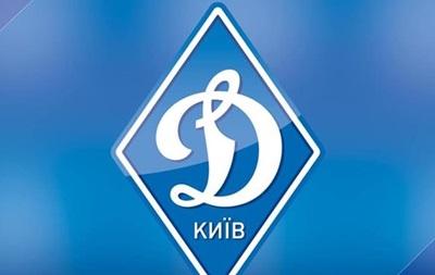 Динамо запустит клубный телеканал