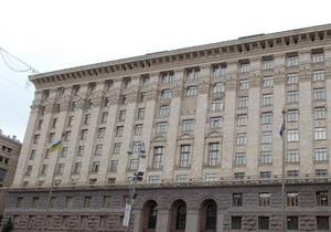 Киевская мэрия объявила конкурс на руководящие должности