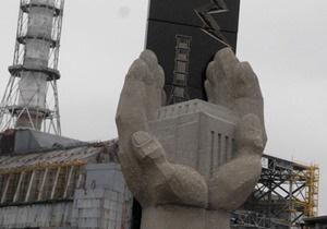 Украина собрала 700 млн евро на чернобыльские проекты