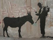 Осел знаменитого граффитчика Бэнкси разгневал палестинцев