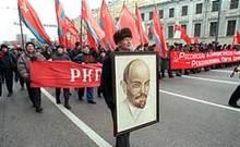 Коммунисты РФ почтят память Ленина в годовщину его смерти