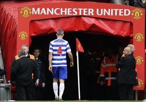 Манчестер Юнайтед стал первой командой в мире стоимостью более $3 млрд